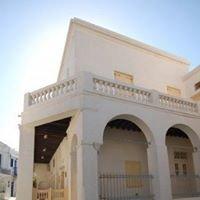 Δημοτική Βιβλιοθήκη Μυκόνου/Municipal Library of Mykonos