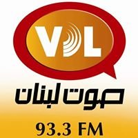 Radio voix du liban 93.3 -VDLnews web - اذاعة صوت لبنان