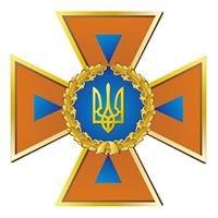 Головне управління ДСНС у Рівненській області