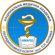 Національна медична академія післядипломної освіти імені П.Л.Шупика