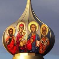 Saints Peter & Paul Orthodox Church