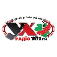 Ух Радіо