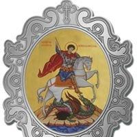 St. George Bulgarian Orthodox Church