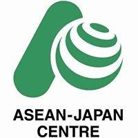 国際機関日本アセアンセンター/ASEAN-Japan Centre
