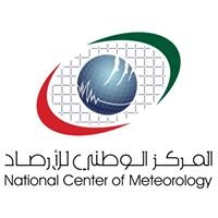 المركز الوطني للأرصاد الجوية والزلازل