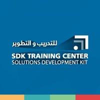 (SDK) Training Center