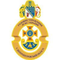 Головне управління ДСНС України у Дніпропетровській області