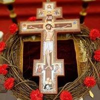 Holy Ghost Carpatho-Russian Orthodox Church