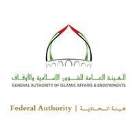 الهيئة العامة للشؤون الاسلامية والأوقاف Awqaf
