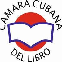 Camara Cubana DEL LIBRO