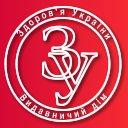 Медична газета Здоров'я України