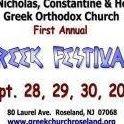 Ss. Nicholas, Constantine & Helen Greek Orthodox Church