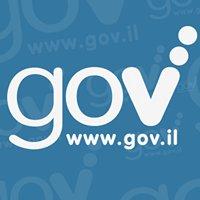 gov.il