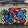 Graffiti in Baroda