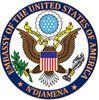 U.S. Embassy N'Djamena