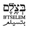 B'Tselem בצלם