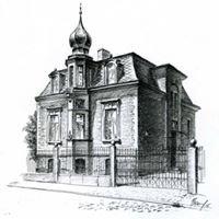Deutsch-Russisches Kulturinstitut e.V. / Немецко-Русский Институт Культуры