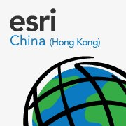 Esri China (Hong Kong)