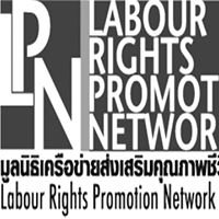 Labour Rights Promotion Network