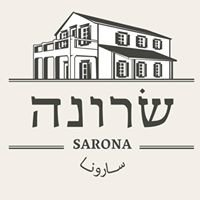 Sarona TLV  שרונה