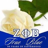 Friends of ZPhiB Sorority, Inc., Sigma Kappa Zeta Chapter Brooklyn, NY