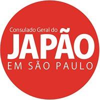 Consulado Geral do Japão em São Paulo