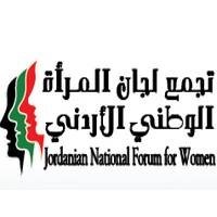 The Jordanian National Forum For Women