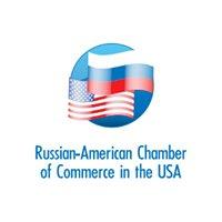 Russian American Chamber/Российско-Американская Торговая Палата в США