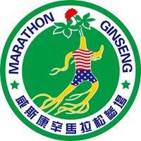 Marathon Ginseng Gardens威斯康星马拉松参场