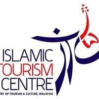 Islamic Tourism Centre