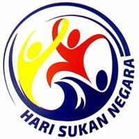 Bahagian Pembangunan Sukan, Kementerian Belia dan Sukan Malaysia
