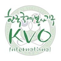 KVO International   한국국제봉사기구