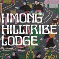 Hmong Hilltribe Lodge Chiang Mai ม้ง ฮิลไทร์ป ลอจ์ด รีสอร์ท เชียงใหม่