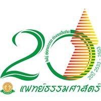 Faculty of Medicine, Thammasat University