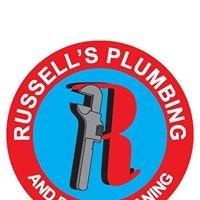 Russell's Plumbing & Supplies