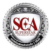 SCA Superstar Academy หลักสูตรประกาศนียบัตร โดย Superstar College of Arts