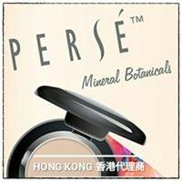 PERSE Mineral Cosmetics 極緻礦物彩妝