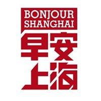 Bonjour Shanghai - Agence de communication