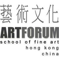 ART FORUM  藝術文化