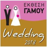 Wedding Cyprus