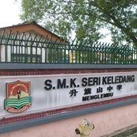 SMK Seri Kembangan