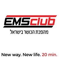 EMS club- סטודיו לאימוני EMS ואימונים אישיים