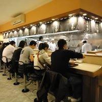 Aska Restaurante