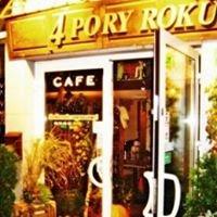 4 PORY ROKU  Restauracja