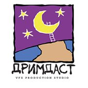 Dreamdust VFX Production studio Belgrade