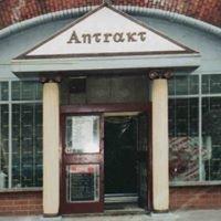 Antrakt Cafe