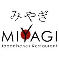 Restaurant Miyagi in Walluf  みやぎ