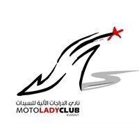 Moto Lady Club - Kuwait