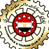 Automobile and Touring Club of Egypt