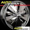 AutoGrand.lv thumb